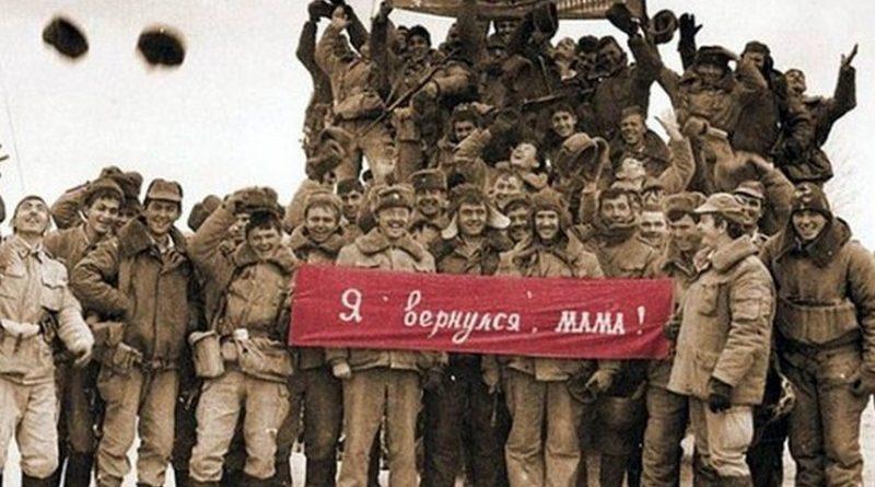 30 лет назад завершился вывод советских войск из Афганистана