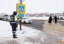 С 15 по 24февраля проводится республиканская акция по предупреждению ДТП с участием пешеходов
