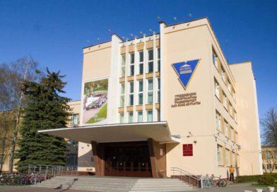 Более тысячи участников впервые напишут Купаловскую диктовку в ГрГУ им. Янки Купалы