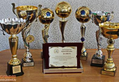 Кореличский район — в тройке лучших на Гродненщине. Разбираем итоги 2018 года и занимаемся спортом вместе с жителями Лук и Райцы (+видео)