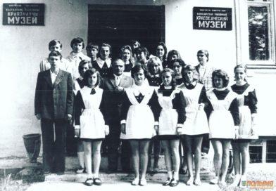 Кореличский районный краеведческий музей накануне своего юбилея запускает новый проект «50 лет — 50 фотографий»