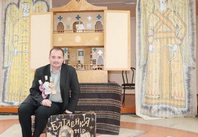 Споведзь лялечніка з Міра. Канстанцін Петрыман: «Паміж акцёрам і лялькай павінна ўсталявацца непарушная еднасць»