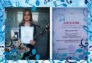 Юные таланты из Кореличей и Мира успешно выступили на престижных творческих конкурсах
