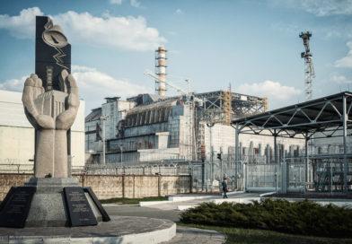Какие надбавки выплачиваются к пенсии гражданам, пострадавшим от катастрофы на Чернобыльской АЭС?