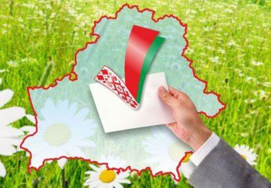 Информация в деталях для кореличчан про участковые избирательные комиссии по выборам депутатов Палаты представителей Национального собрания Республики Беларусь 7-го созыва