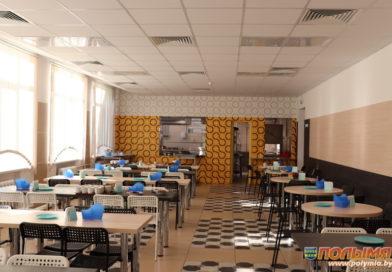 Комитет госконтроля выявил нарушения в школьных столовых