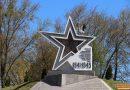 Кореличские поэты поздравляют любимую родную землю с Днем Победы!