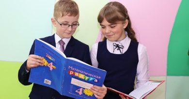 Александр Лукашенко поставил задачу к сентябрю 2022 года провести реформу образования и вывести его на новый уровень
