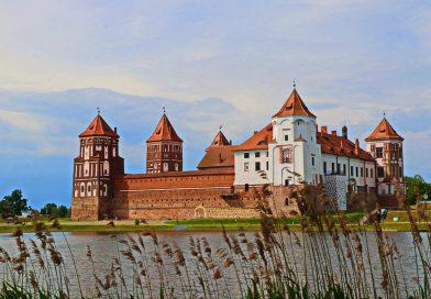 Семья играла важную роль в становлении и воспитании владельцев Мирского замка