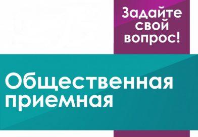 В Кореличском районе продолжают работу общественные приемные и диалоговые площадки