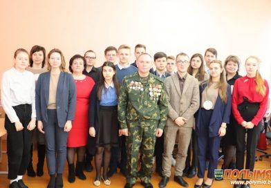 Парламентарий Александр Сонгин ответил на вопросы старшеклассников из СШ №1 г.п. Кореличи