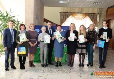 В Кореличах наградили победителей и участников районного конкурса на лучшую эмблему проекта «Кореличи — здоровый поселок»