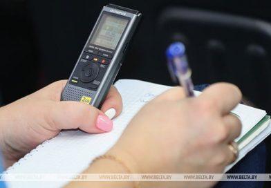 Мининформ разъяснил вводимые с 26 июня изменения в законы по вопросам СМИ