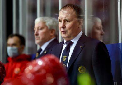 Михаил Захаров покидает пост главного тренера сборной Беларуси по хоккею