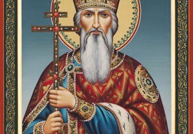 28 июля православные верующие празднуют День памяти святого князя Владимира