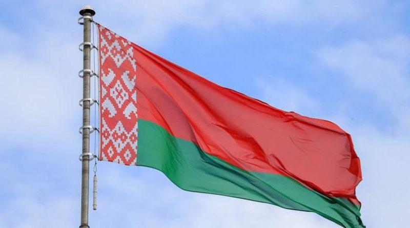 Кореличский районный исполнительный комитет и районный Совет депутатов поздравляют с Днем народного единства