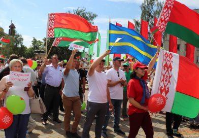 Как отпразднуют День народного единства на Кореличчине
