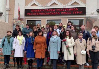 Могилевская область встречает гостей. Республиканский пресс-тур по объектам ностальгического туризма