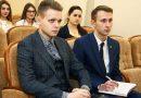 16 октября в Лиде состоится Региональный форум Молодежного парламента «Профессия: новый формат»