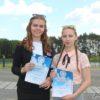 В Кореличском районе состоялась церемония вручения стипендий Фонда мира лучшим учащимся и студентам Гродненщины (ФОТО+ВИДЕО)