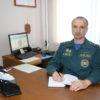 Новый начальник Кореличского районного отдела по чрезвычайным ситуациям заступил на должность