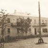 """Назад в прошлое. Как выглядело здание редакции газеты """"Полымя"""" в середине XX столетия?"""