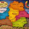 В Беларуси предлагают создать 15-18 областей