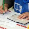 В Кореличском районе начался сбор подписей за выдвижение претендентов в кандидаты в депутаты Палаты представителей Национального собрания седьмого созыва