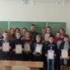 В Кореличском районе стартовала Епархиальная Олимпиада школьников