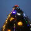 7 декабря в Кореличах зажгут новогоднюю ёлку