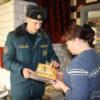 Что выявил рейд по социально опасным семьям в Циринском и Лукском сельских советах?